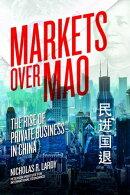 Markets Over Mao