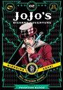 JoJo's Bizarre Adventure: Part 1--Phantom Blood, Vol. 2【電子書籍】[ Hirohiko Araki ]