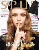 SPUR 2019年2月号【無料試し読み版】