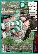 BTOOOM! 25巻
