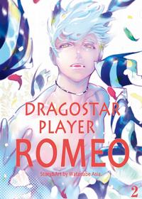 DragoStarPlayer ROMEO2【電子書籍】[ Asia Watanabe ]