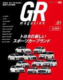 GR magazine vol.01