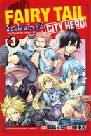 FAIRY TAIL CITY HERO(3)