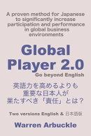 Global Player2.0, go beyond English