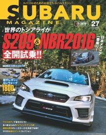 SUBARU MAGAZINE vol.27【電子書籍】[ 交通タイムス社 ]