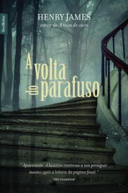 A volta do parafuso【電子書籍】[ Henry James ]