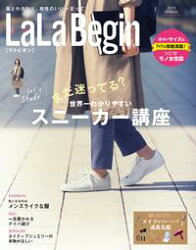 LaLaBegin(ララビギン) 2015 SPRING