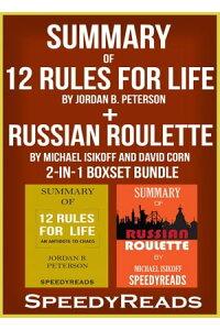 楽天kobo電子書籍ストア summary of 12 rules for life an antidote to