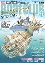 月刊 Boat CLUB(ボートクラブ)2020年11月号【電子書籍】[ Boat CLUB編集部 ]