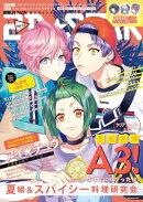 2D☆STAR Vol.11