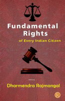 Fundamental Rights of Every Indian Citizen