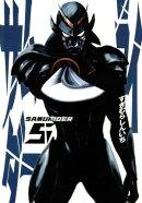 サムライダー20XX(5)