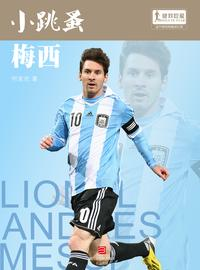 TheWorldCupStarSeries:LionelAndr?sMessi(ChineseEdition)
