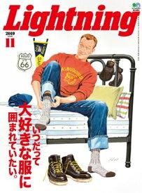 Lightning 2019年11月号 Vol.307【電子書籍】