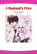 A HUSBAND'S PRICE (Harlequin Comics)