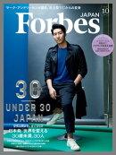 ForbesJapan 2019年10月号