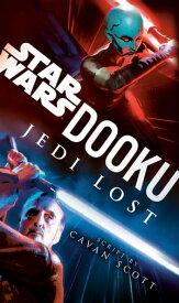Dooku: Jedi Lost (Star Wars)【電子書籍】[ Cavan Scott ]