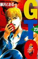 GTO(23)