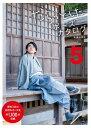 だらっとしたポーズカタログ5 ─和装の男性【電子書籍】[ マール社編集部 ]