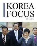 Korea focus - November 2014