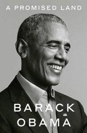 A Promised Land【電子書籍】[ Barack Obama ]