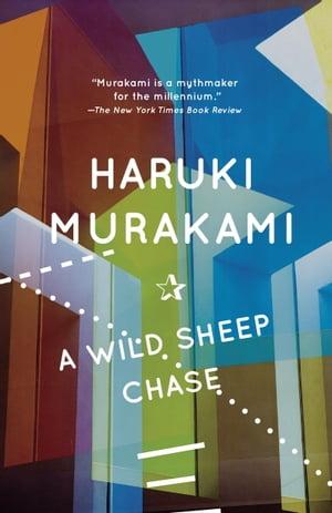 A Wild Sheep ChaseA Novel【電子書籍】[ Haruki Murakami ]