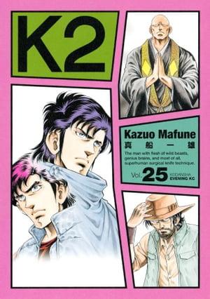 K225巻【電子書籍】[ 真船一雄 ]