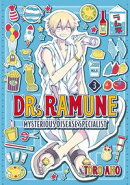 Dr. Ramune -Mysterious Disease Specialist- 3