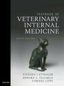 Textbook of Veterinary Internal Medicine - eBook