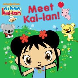 Meet Kai-lan! (Ni Hao, Kai-lan)【電子書籍】[ Nickelodeon Publishing ]