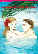 HONEYMOON WITH THE BOSS (Mills & Boon Comics)
