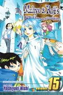Muhyo & Roji's Bureau of Supernatural Investigation, Vol. 15