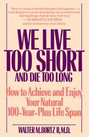 楽天市場 the 100 year lifeの通販