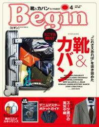 Begin(ビギン) 2019年4月号