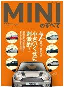 ニューモデル速報 インポート Vol.28 MINIのすべて