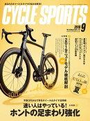 CYCLE SPORTS 2018年 9月号