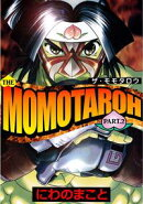 THE MOMOTAROH PART.21