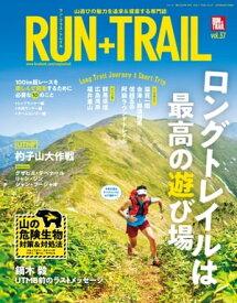 RUN+TRAIL Vol.37【電子書籍】[ 三栄 ]
