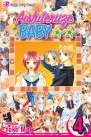 Aishiteruze Baby, Vol. 4