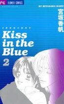 Kiss in the Blue(2)