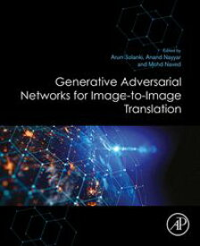 Generative Adversarial Networks for Image-to-Image Translation【電子書籍】