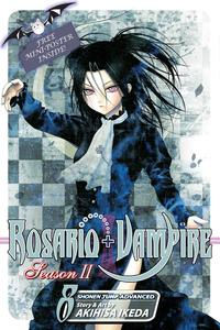 Rosario+Vampire:SeasonII,Vol.8TheSecretoftheRosario