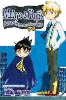 Muhyo & Roji's Bureau of Supernatural Investigation, Vol. 1