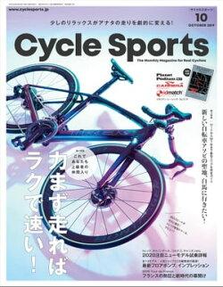 CYCLE SPORTS 2019年 10月号