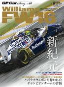 GP Car Story Vol.7
