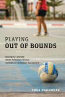 Playing Out of Bounds
