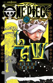 ONE PIECE novel LAW【電子書籍】[ 尾田栄一郎 ]
