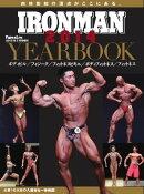IRONMAN(アイアンマン) 2014 YEAR BOOK