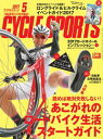 CYCLE SPORTS 2017年 5月号【電子書籍】[ CYCLE SPORTS編集部 ]