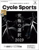 CYCLE SPORTS 2019年 3月号